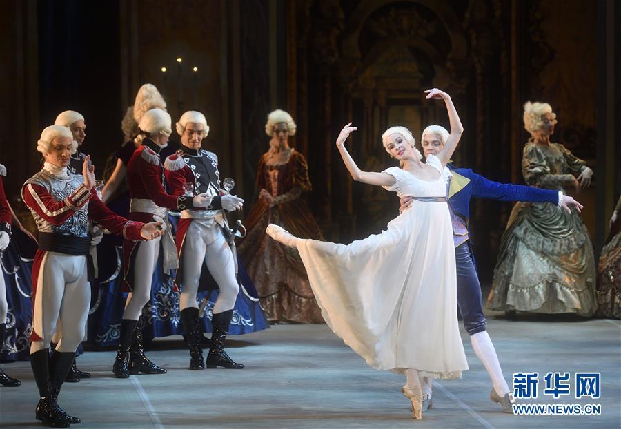 芭蕾舞剧巴黎的火焰