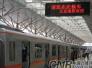 北京地铁昌平线发车缩间隔 13号线加开大站空车