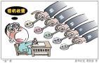 济南12名教师有偿补课被通报 25名社会监督员上岗