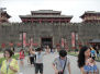 青岛东方影都大剧院竣工 计划于12月正式交付