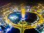 2050年郑州将成具有全球影响力的世界城市
