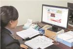 哈尔滨市信用监测排名提升19位 失信行为被联合惩戒