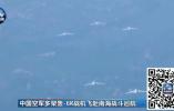 中国空军多架轰-6K战机飞赴南海战斗巡航