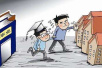 郑州青年人才首次购房补贴政策发布:本科补贴2万