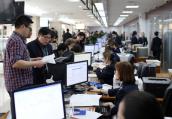 """助力""""最多跑一次"""",杭州370个银行网点也能代办营业执照了"""