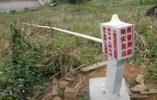 辽宁5年来初步建立59处地质灾害监测点