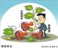 济宁市纪委通报5起扶贫领域不正之风和腐败典型问题