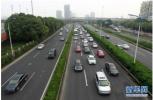 前11个月沈阳汽车城生产整车57.1万辆