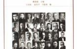 """蔡炯昊:中国近代史上的""""技术""""与""""日常"""""""