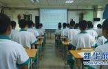 潍坊高新区:让孩子们在家门口享受优质基础教育
