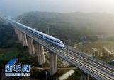 12月28日起长三角铁路调图 南京到成都只需10小时