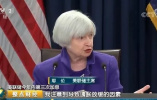 此刻,一场金融风暴正席卷全球!中国已经行动了
