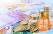 上海多部门联合保障劳动者权益 前三季度追回欠薪逾14亿元