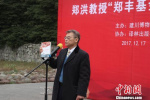 《南京不哭》作者20万元稿酬全部捐出关爱抗战老兵