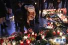 柏林圣诞市场恐袭一周年