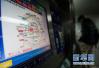 北京公交地铁票价暂不启动调整:调价需达到何种条件?