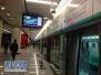 北京地铁全路网实现线上购票 单程票可秒出