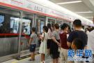 石家庄地铁通车半年 每月日均客流量增速全国居前列