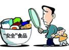 """河北开展食药安全集中排查整治""""百日行动"""""""