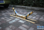 这个办法好!南京一小区卫生死角抠车位化解停车难