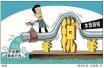 全国水资源税改革扩试点 河南开出第二批试点首张税票