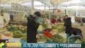 15年来首次,食品价格降了!一组重要数据公布透露中国经济密码!