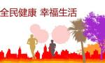 河南6家医院入选疑难病症诊治能力提升工程