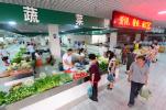 """在南京,你逛的不是菜市场,是""""时尚秀""""!"""