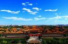 去中国不让看故宫?德国游客怒告旅行社获判退款