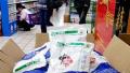 最新版《江苏省定价目录》下月起执行 食盐等取消政府定价
