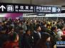 北京2017年末常住人口2170万人 17年来首现负增长