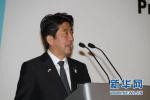 日本首相安倍晋三表示要将日中关系推向新阶段