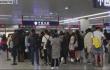 中国游客被滞留泰国机场超12小时 每人获赔500元