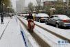 烟台发布道路结冰橙色预警 大部地区仍有阵雪