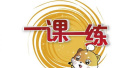 英国投1.7亿英镑改革数学教育:欢迎中国教师帮忙