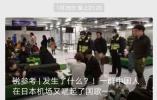 """三家中国大使馆连续发声 机场不需要""""战狼""""式爱国!"""
