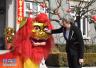 英国首相特雷莎·梅出席文化招待会