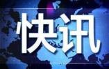 台湾一陆客游览车发生车祸 至少4名大陆游客受伤