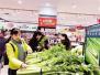 郑州5000吨储备菜昨始投放 最高比市场价便宜六成