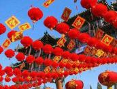 河南春节习俗