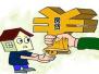 如何还房贷压力小?两种还款方式利息差别大