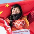 平昌冬奧中國首奪獎牌
