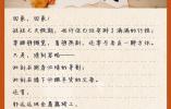 亲情手记:传统走亲也被杭州互联网+撞了一下腰