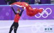 中国短道男子奥运金牌第一人武大靖是一个怎样的人?
