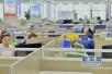 山东春节期间服务型电商消费火热 网络零售额41.8亿