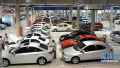 二手车限迁政策将全面取消 买二手车变得更轻松?