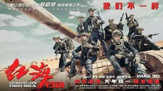 澳门银河金沙娱乐:导演林超贤:红海行动不止是电影 更是国家行为