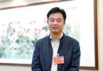 扬子江城市群城际轨交规划披露 对我们有这些利好