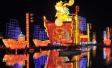 郑州绿博园:正月里 赏花灯
