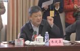 朱定真委员:百年气象站破坏严重 须立法保护传承